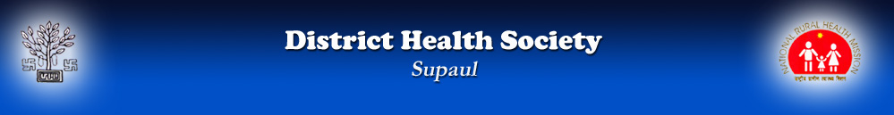 District Health Society, Supaul.